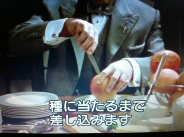 マンゴーの切り方1