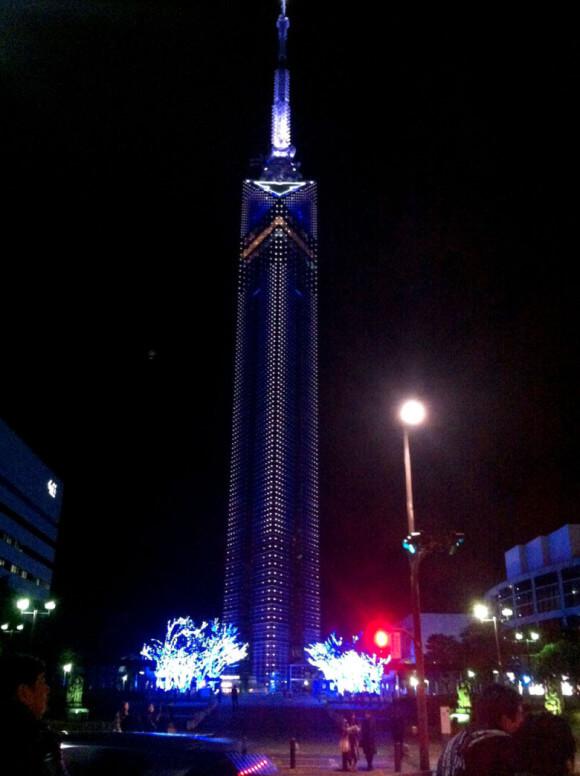 ライトアップした福岡タワー