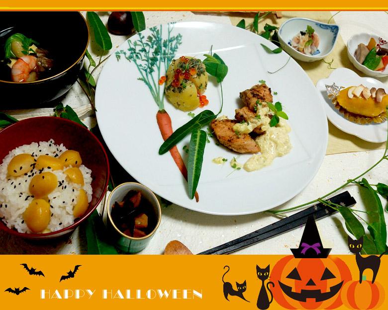 10月の会席料理