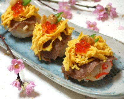 牛肉と高野豆腐の手まり寿司