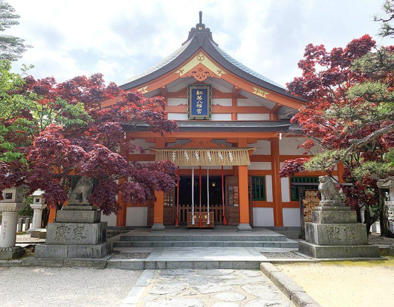 紅葉八幡宮 拝殿