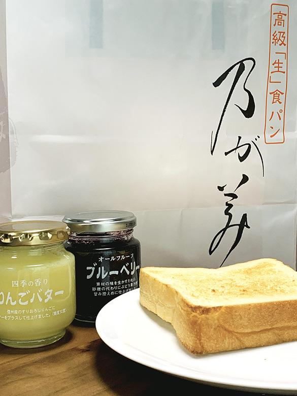 生食パンとジャム(朝食)