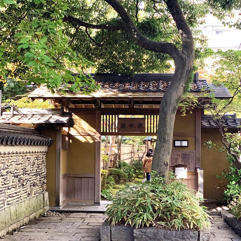 楽水園(博多塀)